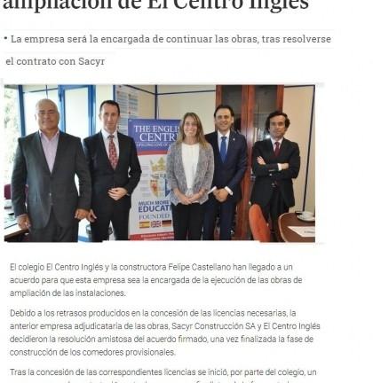 20170619 obras de ampliación Diario de Cádiz